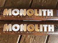 Електроды Монолит 3 мм