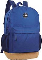 Рюкзак молодежный CF86460