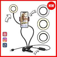 Набор блогера. Селфи кольцо, Настольная кольцевая LED лампа 9 см LIVE STREAM. Монопод для фото и видео