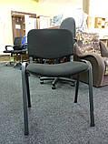 Стілець офісний для персоналу ISO, фото 3