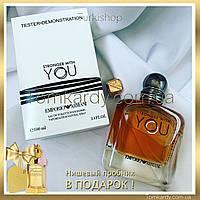 Мужские духи Armani Emporio Stronger With You [Tester] 100 ml. Армани Эмпорио Стронгер Виз Ю (Тестер) 100 мл.