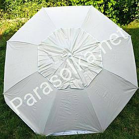 Пляжний зонт бежевий брезентовий 2 метри