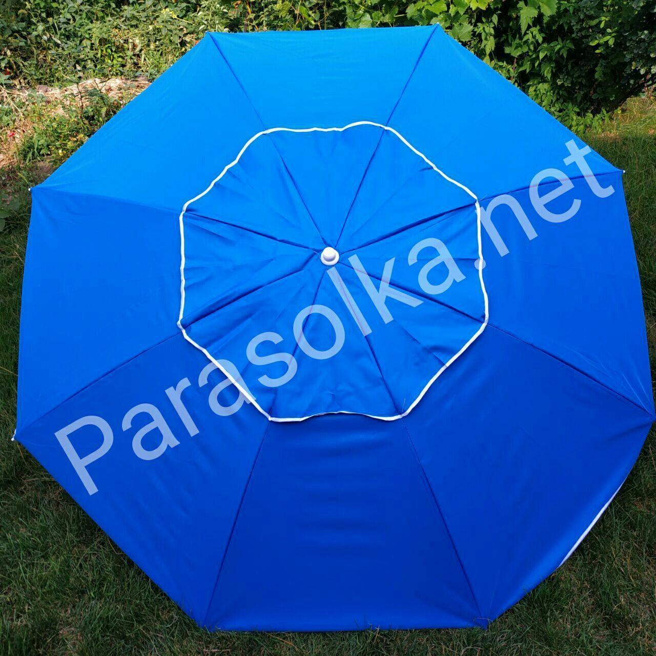 Пляжный зонт голубой 2метра брезентовая ткань