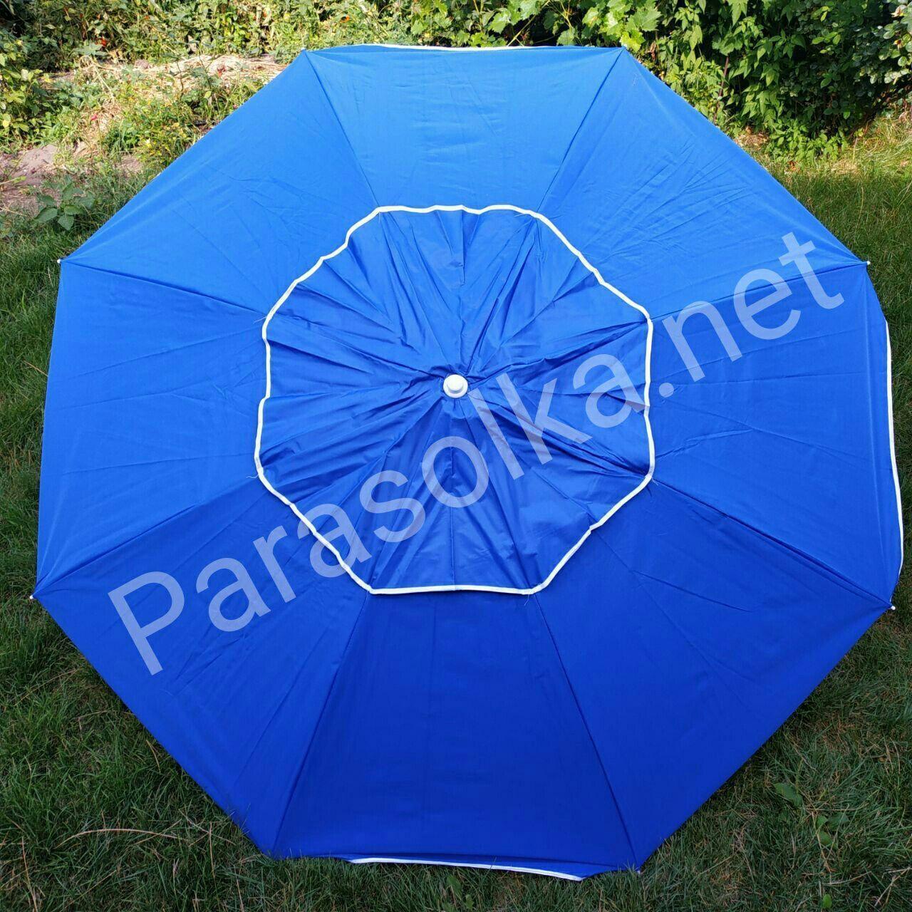 Пляжный зонт синий 2метра брезентовая ткань