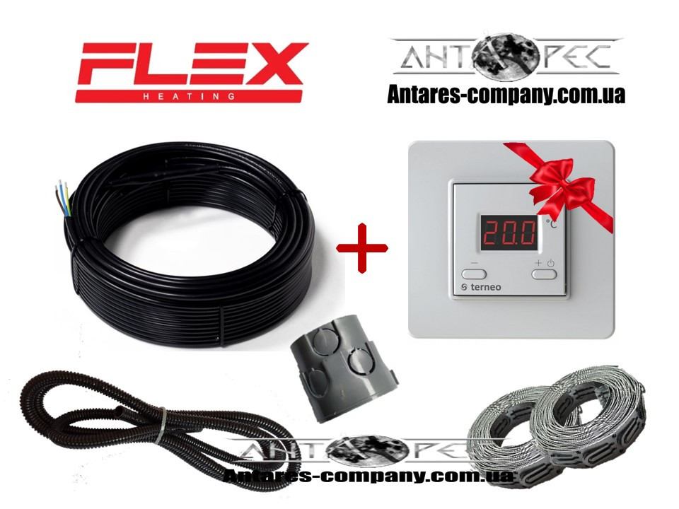 Кабель для обогрева пола Flex 15м²- 18м²/ 2625Вт (150м) + Terneo ST в подарок