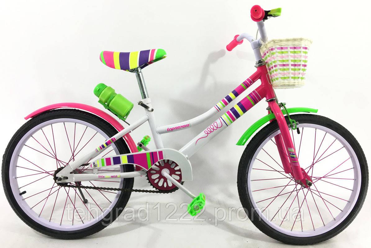 "Дитячий велосипед LitlleMiss 20"""