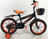 """Детский велосипед 240 16"""", фото 3"""