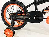 """Детский велосипед 240 16"""", фото 4"""