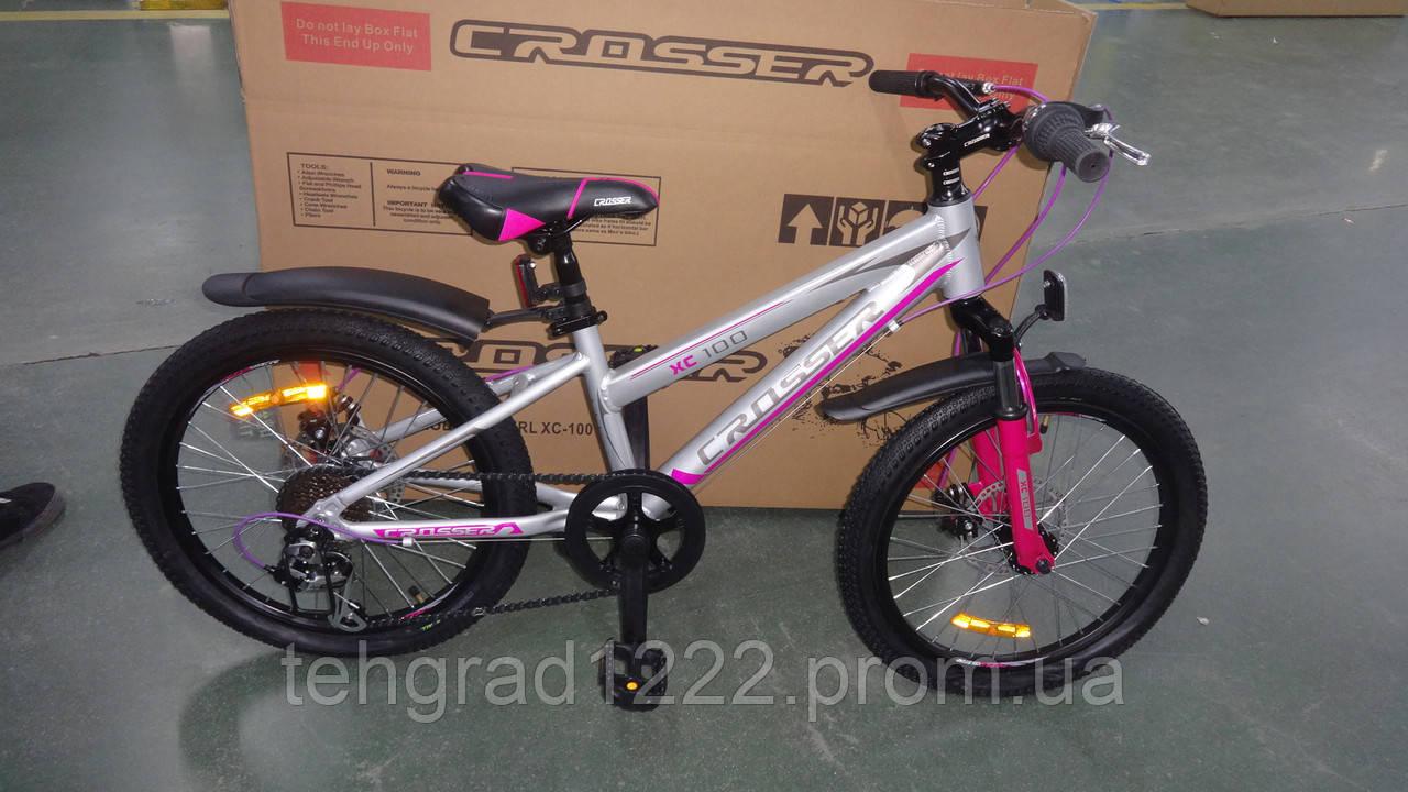 """Велосипед подростковый для девочки Crosser Girl 20"""" (рама из алюминия)"""