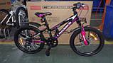"""Велосипед подростковый для девочки Crosser Girl 20"""" (рама из алюминия), фото 2"""