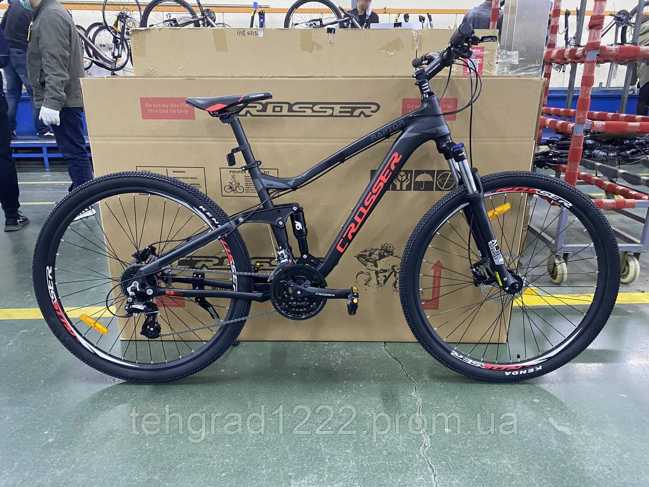 """Гірський велосипед з гідравлічними гальмами Crosser Raptor 29"""" ( 16,9 рама)"""