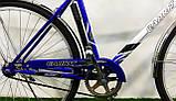 Городской велосипед Салют Men 28, фото 5