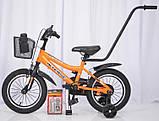 """Детский велосипед Intense 14"""", фото 3"""