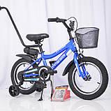 """Детский велосипед Intense 14"""", фото 10"""