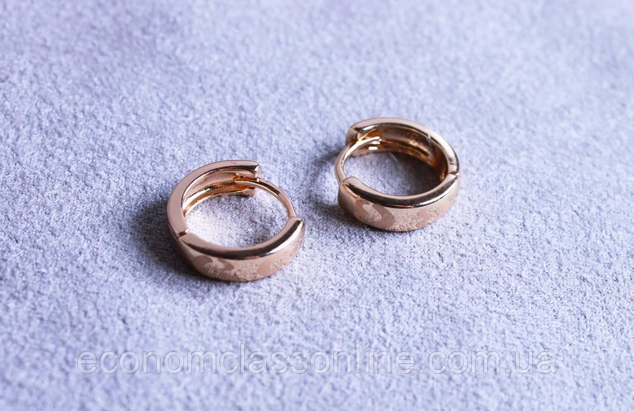 Сережки фірми Xuping кільця (color 65)