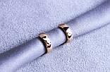 Сережки фірми Xuping кільця (color 65), фото 3
