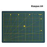 Набор для пэчворка и квилтинга 15 ед 2 коврика А3 + А4 мат лекало дисковый нож для шитья, фото 9
