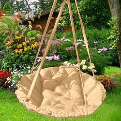 Подвесное кресло гамак для дома и сада 80 х 120 см до 100 кг бежевого цвета