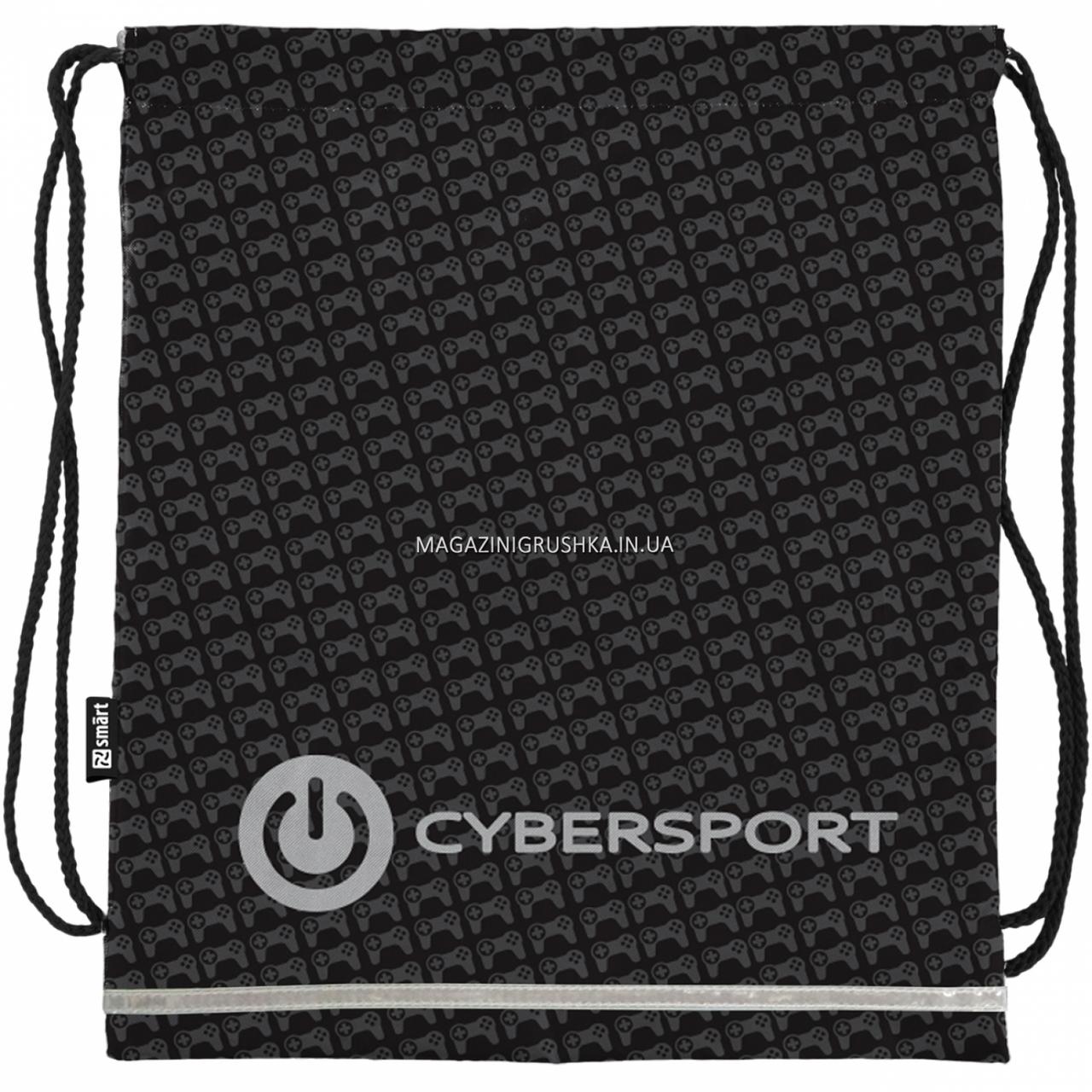 Сумка для обуви SMART Cyberspor Черный (558326)