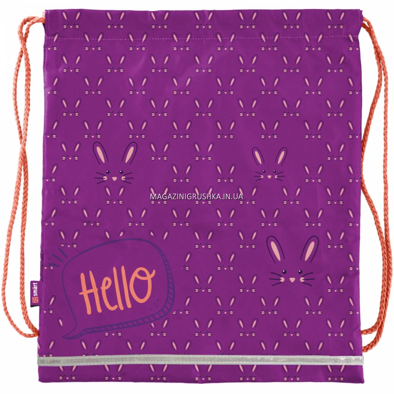 Сумка для обуви SMART Hello Фиолетовый (558311)