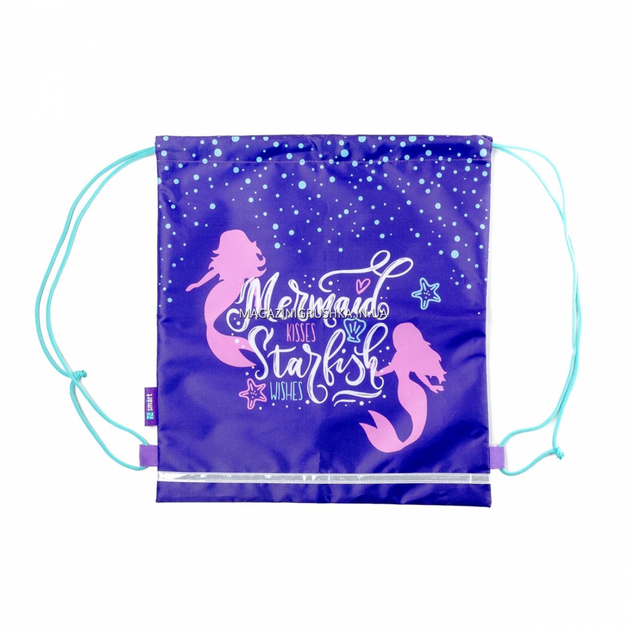 Сумка для взуття SMART Mermaid Фіолетовий (558314)