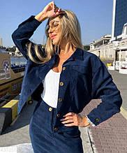 Стильный женский вельветовый костюм юбка и пиджак Синий