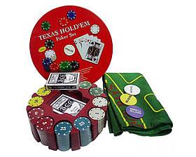 Покерний набір, 240 фішок, Покерный набор