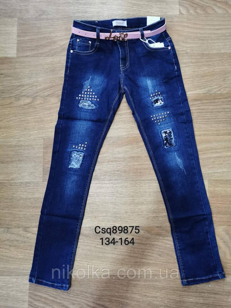 Джинсовые брюки для девочек оптом, Seagull, 134-164 рр., Арт. CSQ-89875