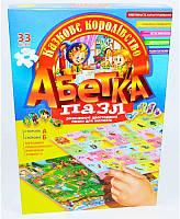 Пазли Абетка DT33PU Данко Тойс SKL11-219430 детская развивающая настольная игра, игрушка для малыша