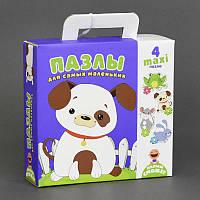 Пазлы Сабачка - на русском Vladi Toys SKL11-219433 детская развивающая настольная игра, игрушка для малыша