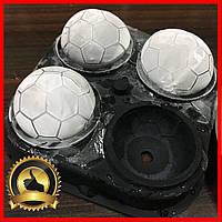 Форма для льоду футбольний м'яч силіконова, Ємності для льоду з кришкою, прикольні, фігурні, куля, 4шт