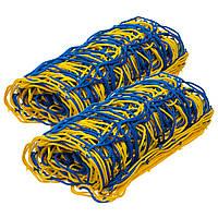Сетка мини-футбольная Футзальная Гандбольная ЭЛИТ квадратная 4 мм Желто-синий 2 шт (СПО SO-2092)