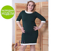 Женское трикотажное прилегающее платье большого размера Тиффани