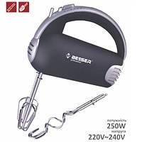 Миксер ручной электрический 5SP/250W 4 насадки