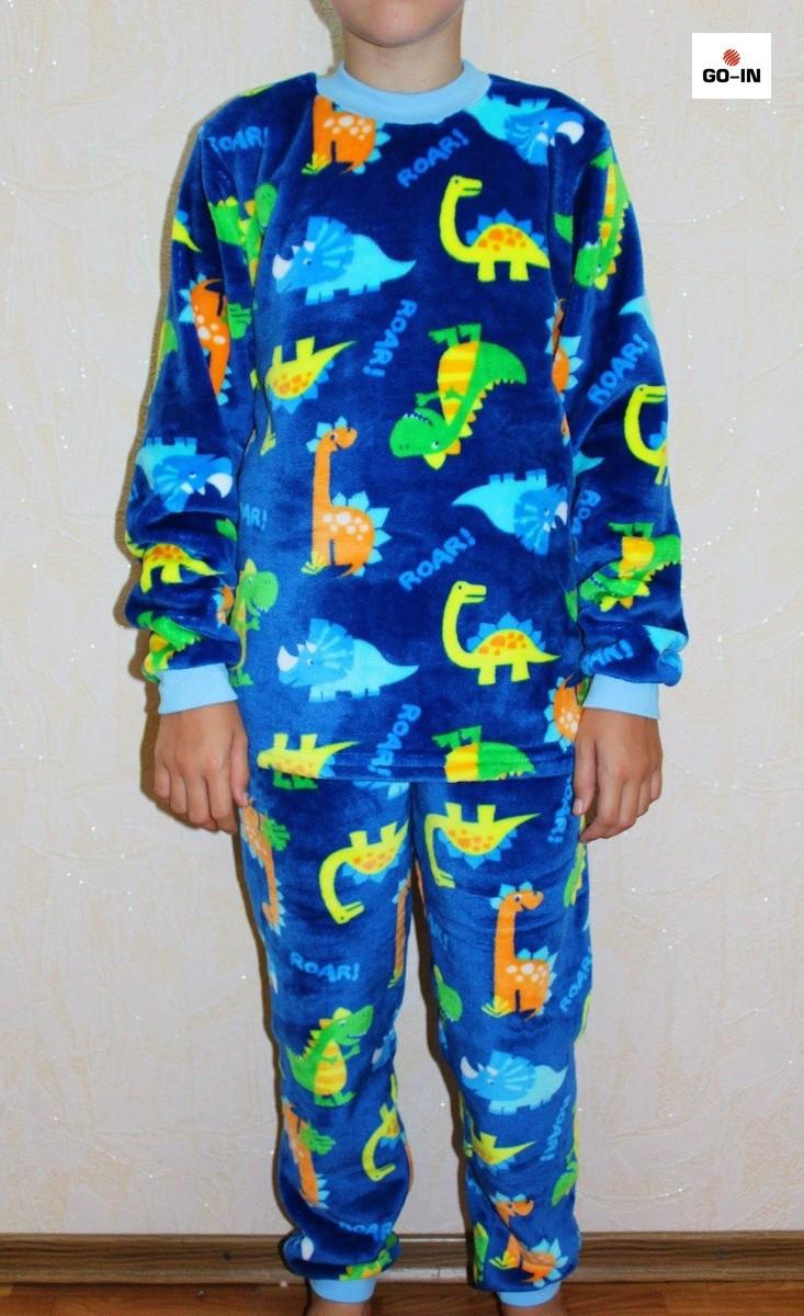 Детская пижама для мальчика махровая тепла динозавры р. 30-38