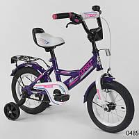 """Велосипед Corso 12"""" с багажником"""