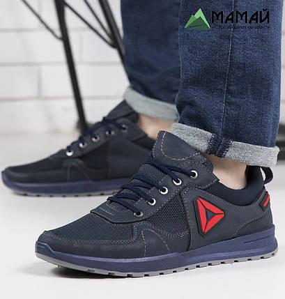 Кросівки чоловічі сітка 42р, фото 2