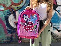 Детский рюкзак Антивор Пони - My Little Pony (розовый) 1288
