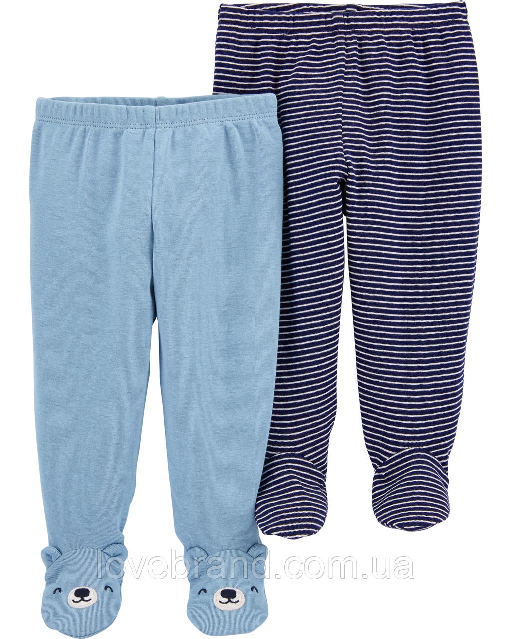 Хлопковые ползунки для мальчика синего цвета Carter's