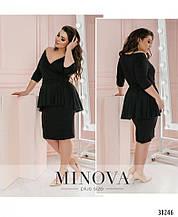 Женское платье большого размера Модель 213 черный