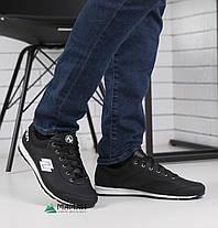 Кросівки чоловічі трекінгові 43р, фото 2