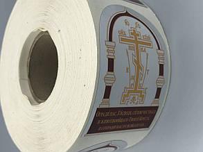 Наклейка-оберег Крест