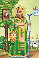 Святой Феодосий Черниговский Схема вышивки бисером