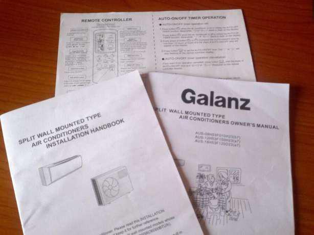 Кондиционер GALANZ 12 б/у