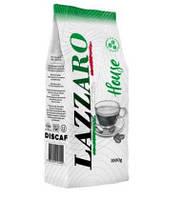 Кофе в зернах Lazzaro House 1кг Бразилия зерна кофе
