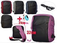 Универсальный городской рюкзак Bobby Антивор черный с USB аналог