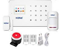 Охранная Сигнализация Kerui G18 Беспроводная GSM (2 года полной гарантии!)