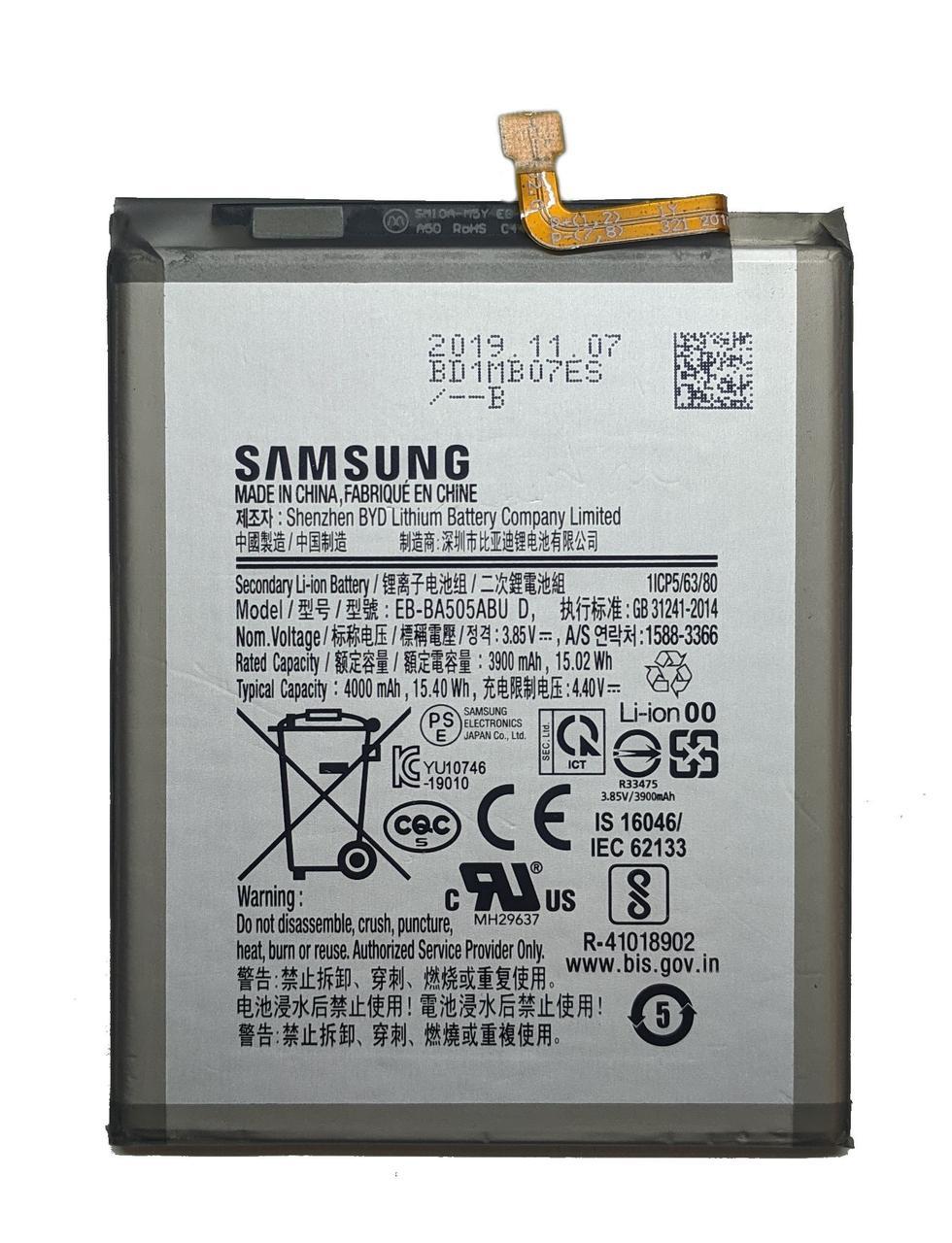 Samsung EB-BA505ABU A50/ A30/ A20 Аккумулятор Батарея