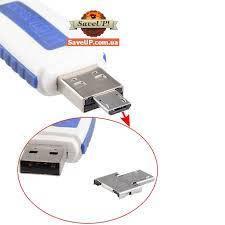 OTG адаптер перехідник USB-microUSB для телефону і планшета DM