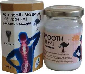 Крем мазь со страусиным жиром Massage ostrich fat колоквинт убийца боли Египет LOTUS